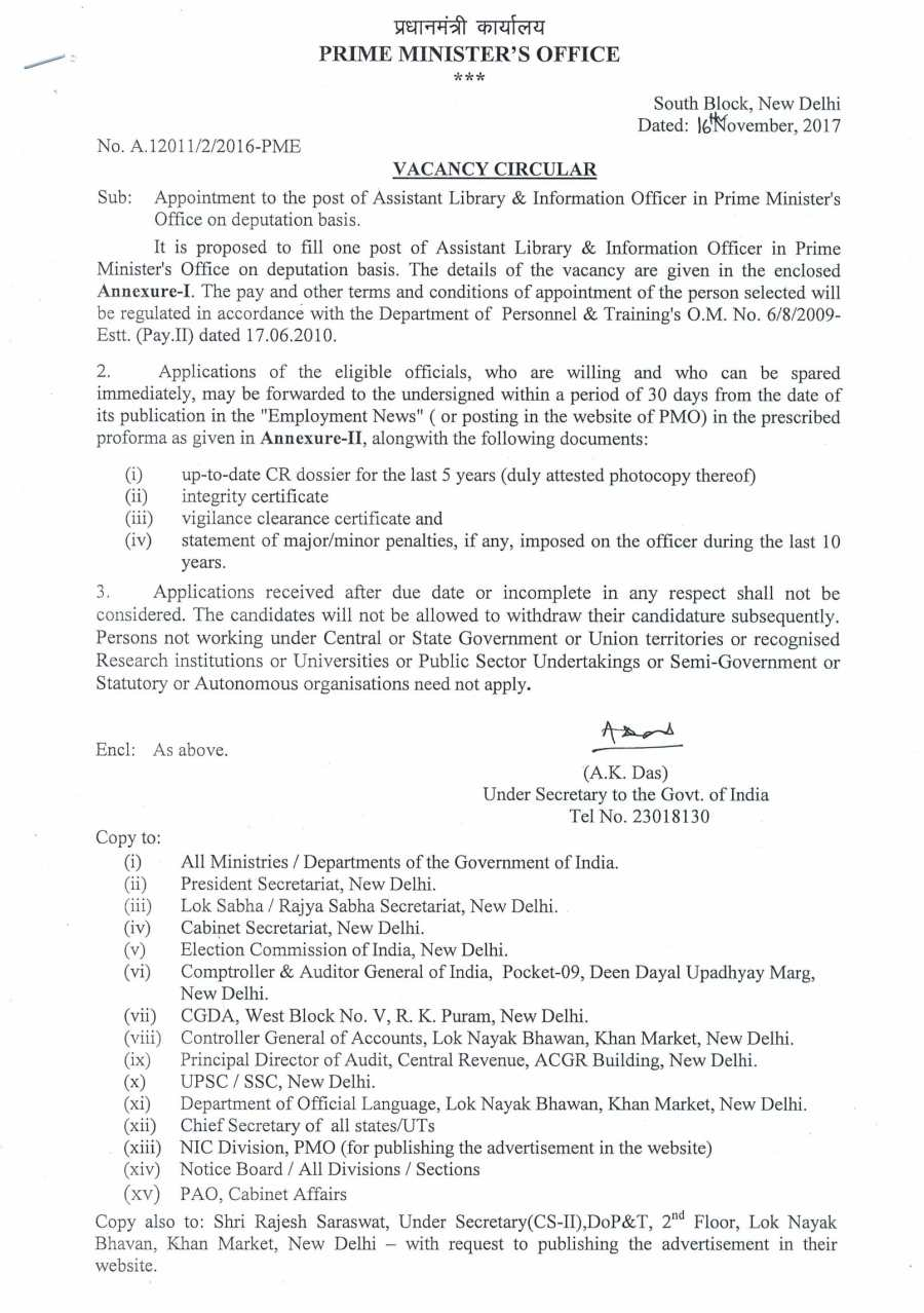 Vacancy-Circular-Regarding-Appointment--1.jpg