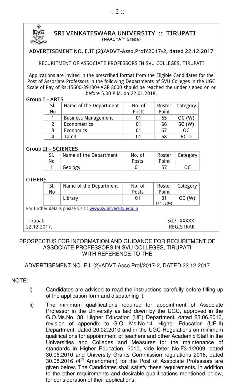 20171224111251515_Notification-for-recruitment-of-Associate-Professor-Posts-2017_3-2.jpg