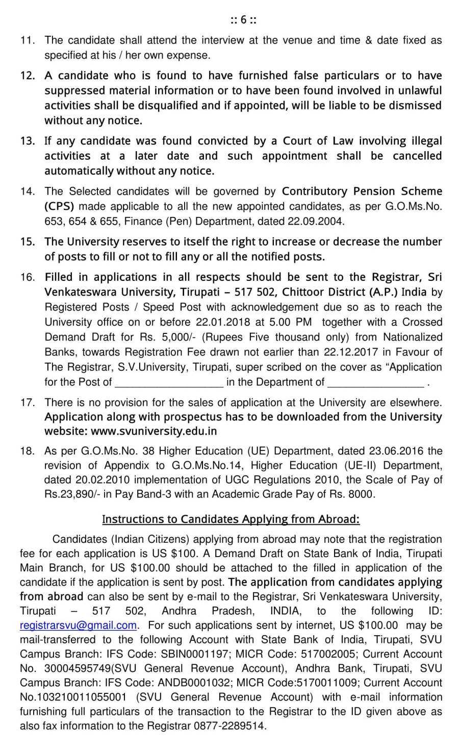 20171224111251515_Notification-for-recruitment-of-Associate-Professor-Posts-2017_3-6.jpg