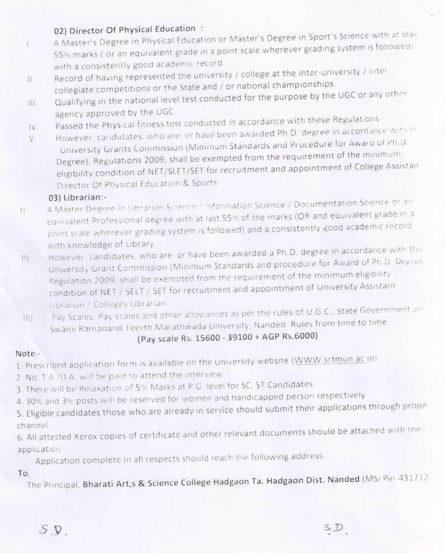 BhartiArtsandScienceCollegeHadgaon05122017-2.jpg