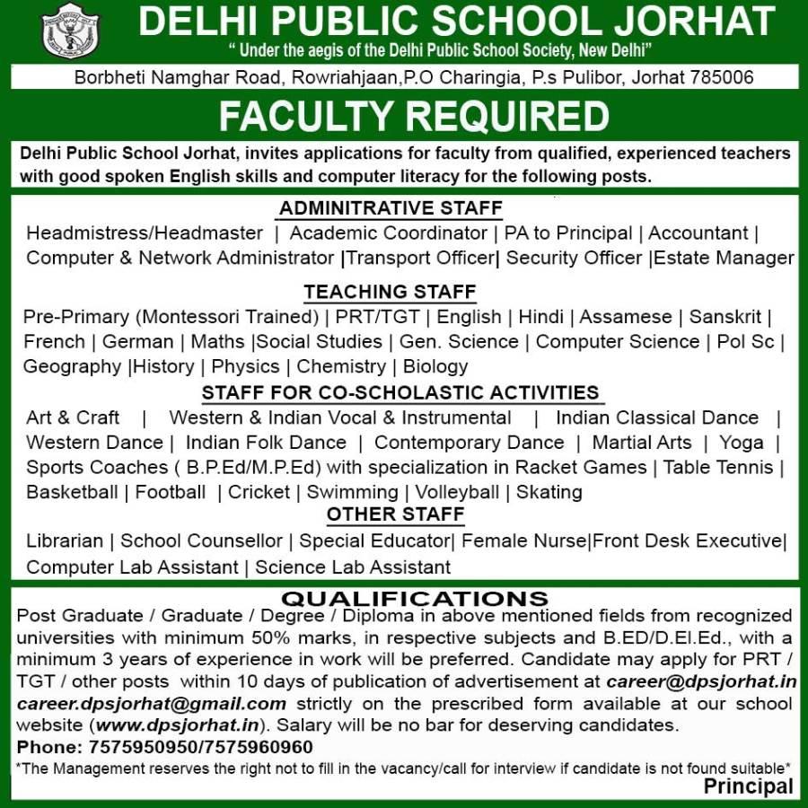 DPS-Job-Advertisement.jpg