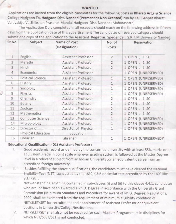 BharatiArtsandScienceCollegeHadgaon17012018t-1.jpg
