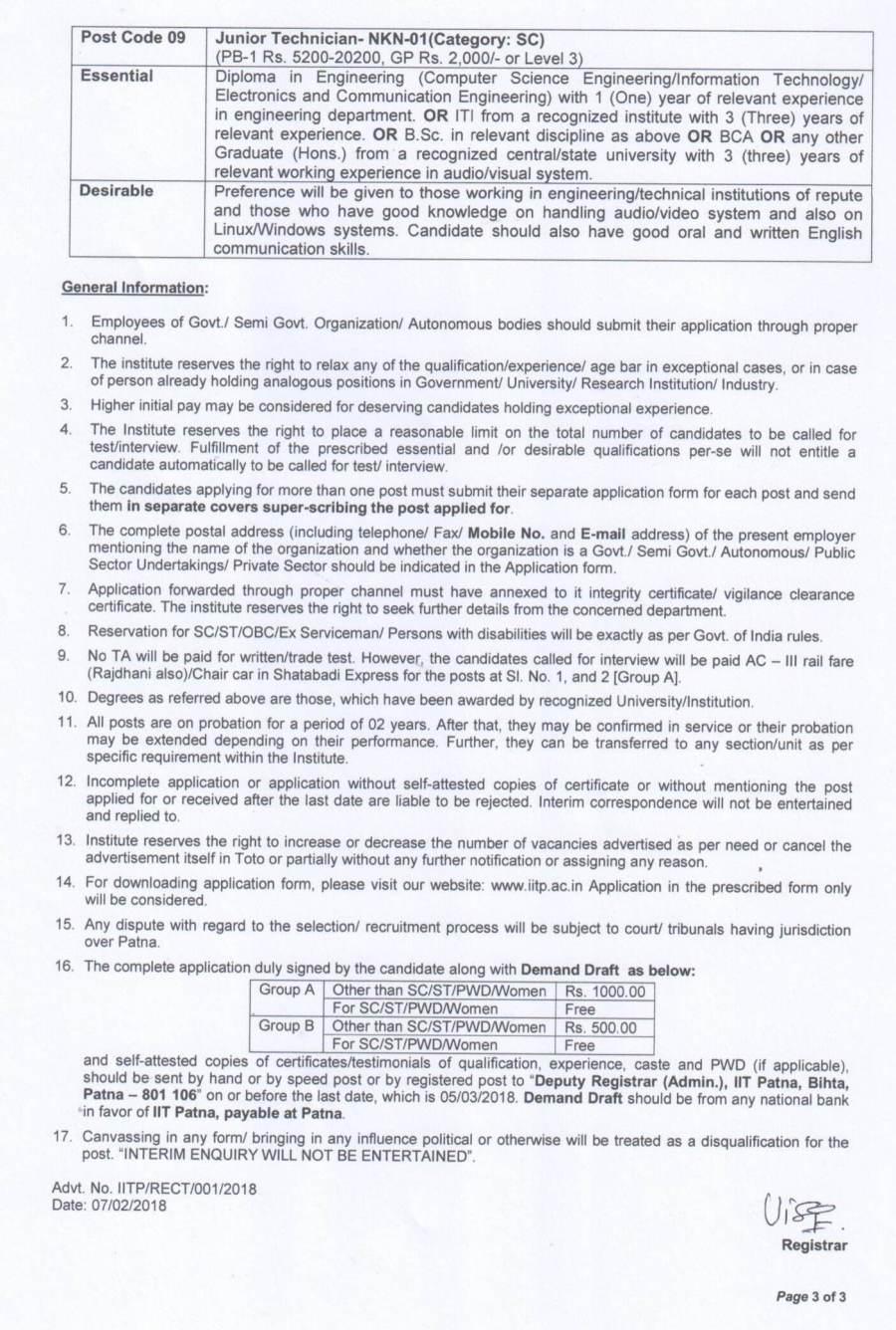 IITP_Recruitment Notice-Feb_2018-3.jpg