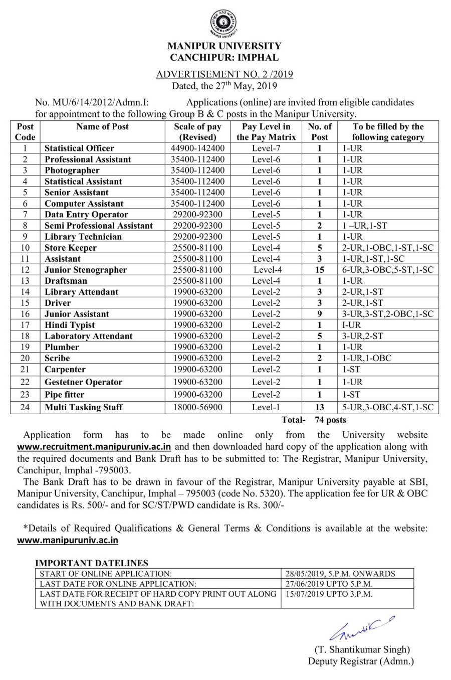 RecruitmentGBnC22019-1.jpg