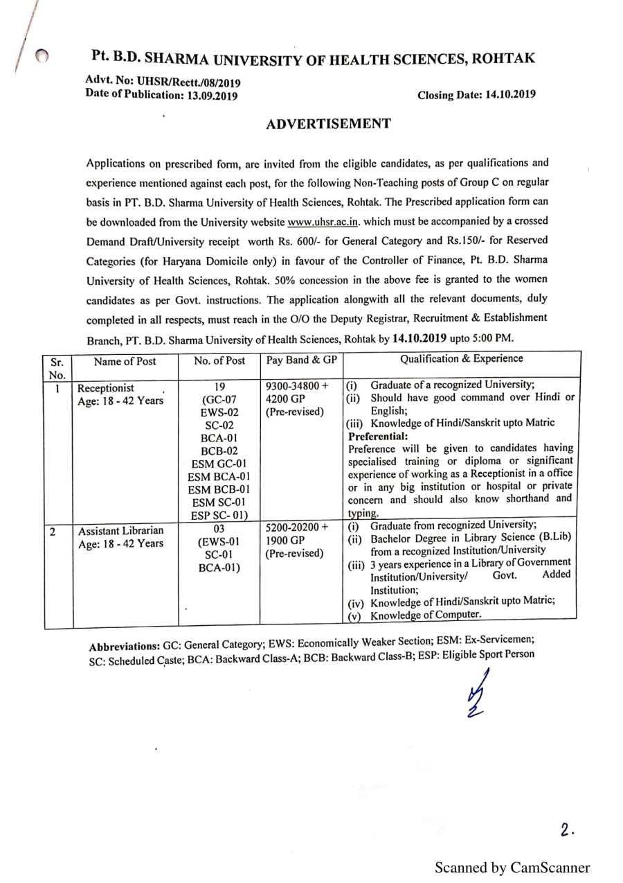 Advt 08-2019-2.jpg