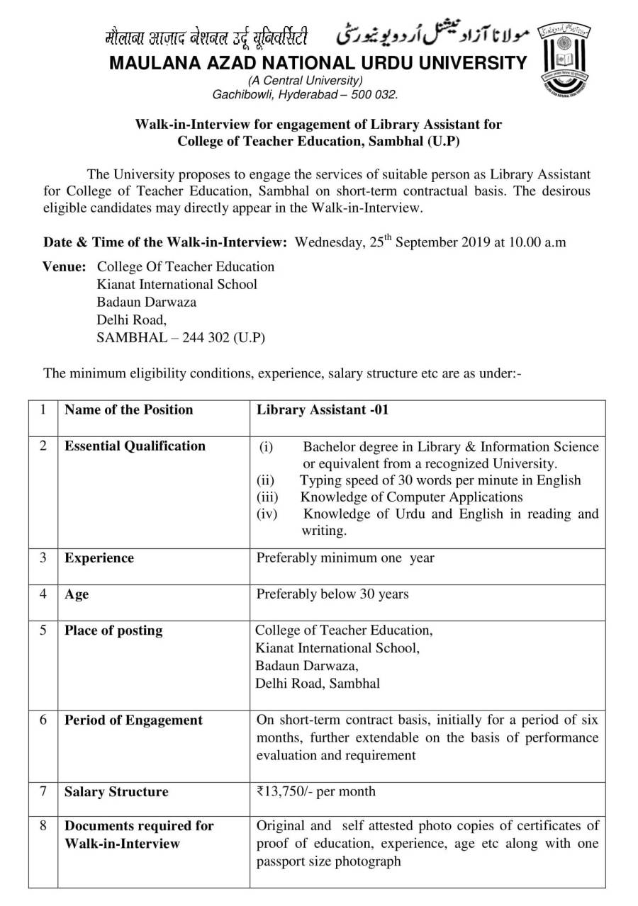 Library-Assistant-Sambal-Walk-in-Interview-17-sep-2019-1.jpg