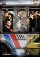 El_Cairo_678-722228520-large
