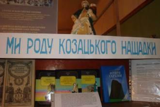 vystavka-o-kazakah_2