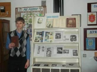 shevchenko-6