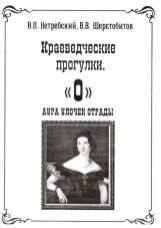 netrebskiy-3