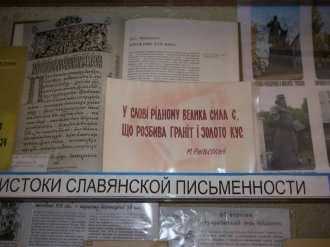 kirill-i-mefodiy-4