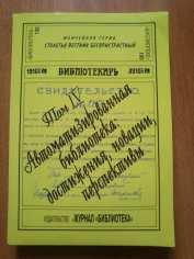 statyi-1