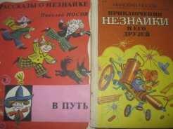 v-gostyah-u-skazki-1