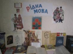 mova-1