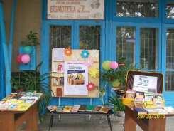 bookfest-2