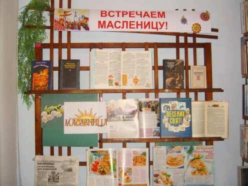 maslenitsa-1