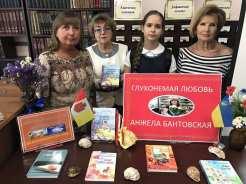 bantovskaya-1