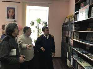 morskaya-biblioteka-1
