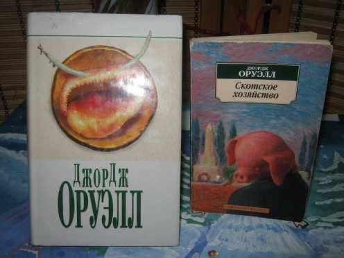oruell-1