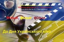kino-2