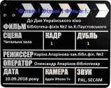 kino-3