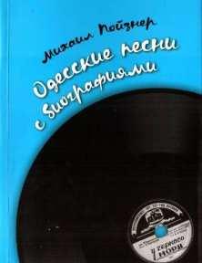 kraevedy-4