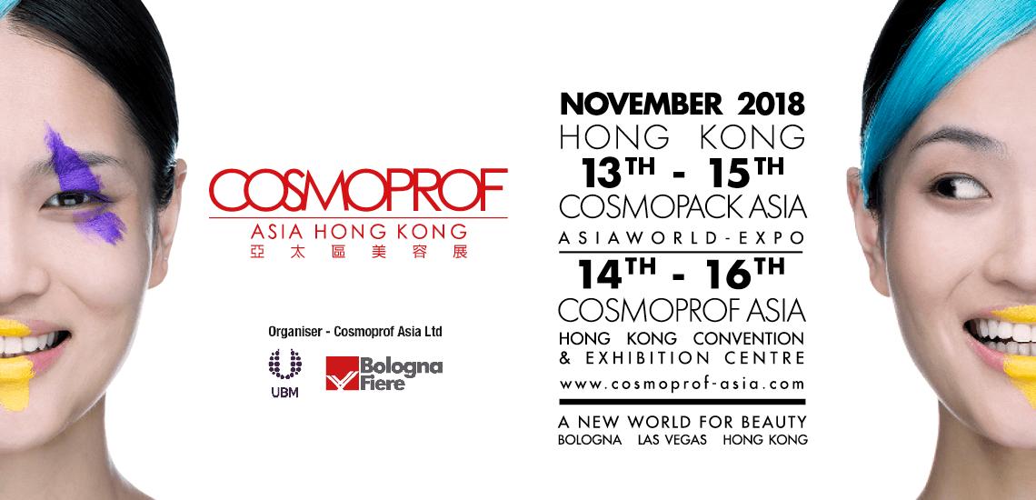 亞太香港展資訊圖