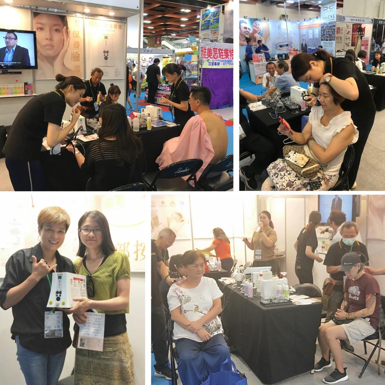 台北健康產業博覽會