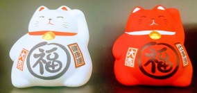 Maneki Neko, chat japonais
