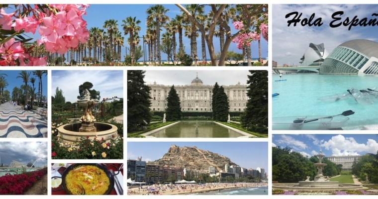 Испанско приключение: Подготовката!