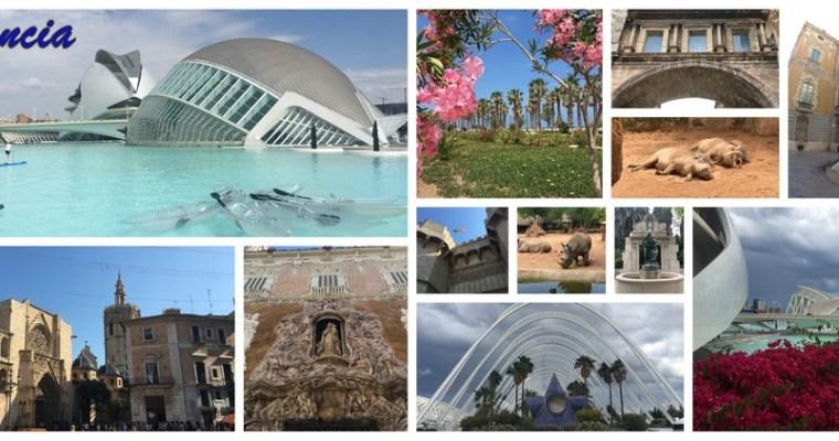Испанско приключение – Трета спирка: Валенсия!
