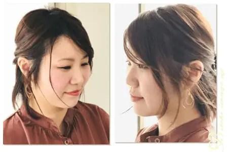 顔幅をすっきり見せる髪型