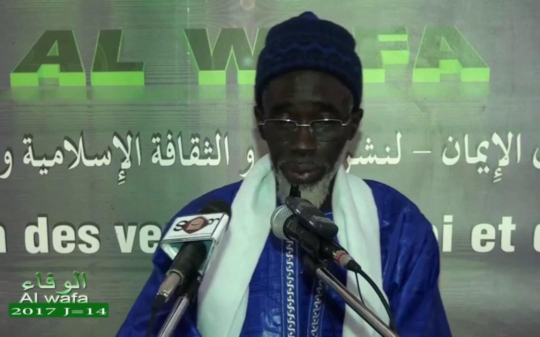 Alwafa Darou Mouhty 2017 J-14 Aphorismes du Sheikh Serigne Habib Gueye