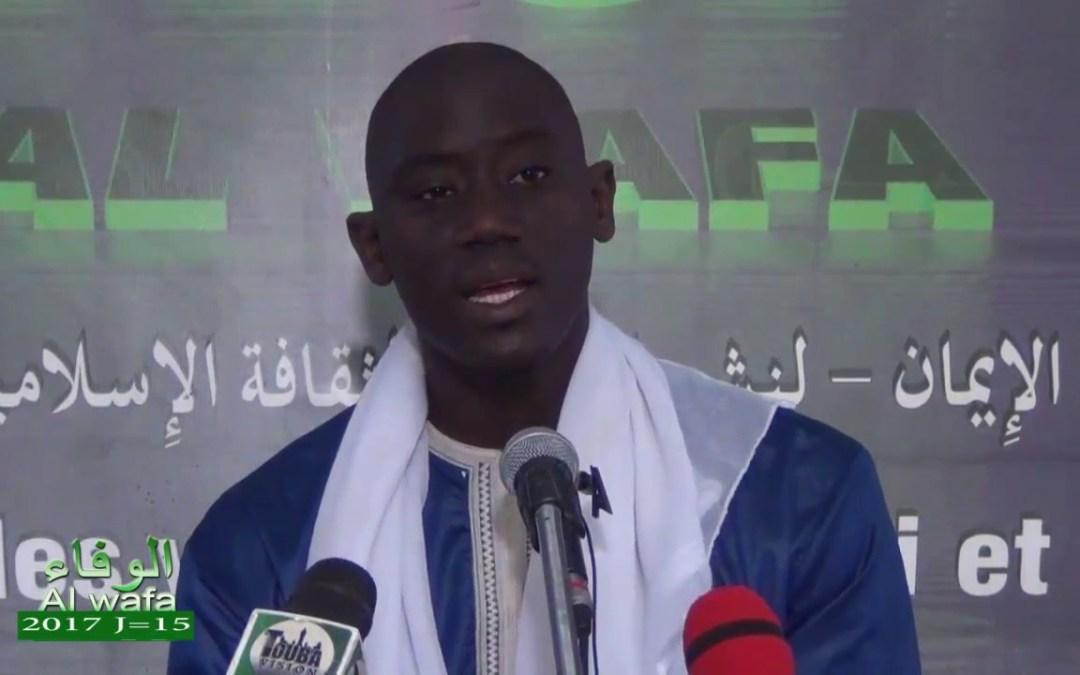 Alwafa Darou Mouhty 2017 J-15 Régime légal du jeune Oustaz Alioune Badara Ndiaye