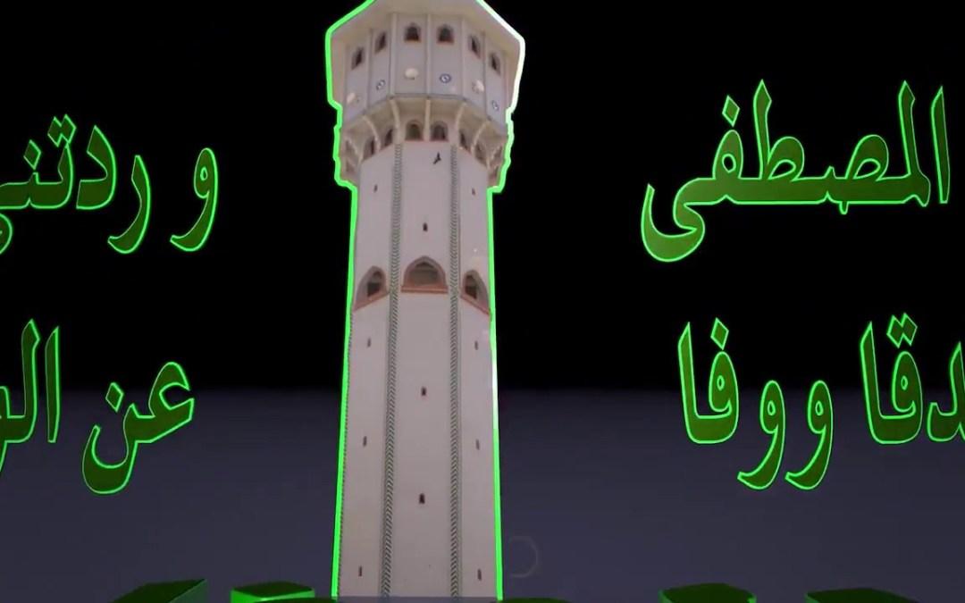 Alwafa Darou Mouhty 2017 J-4 Les épreuves qui troublent la Ummah Imam Souleymane Boye
