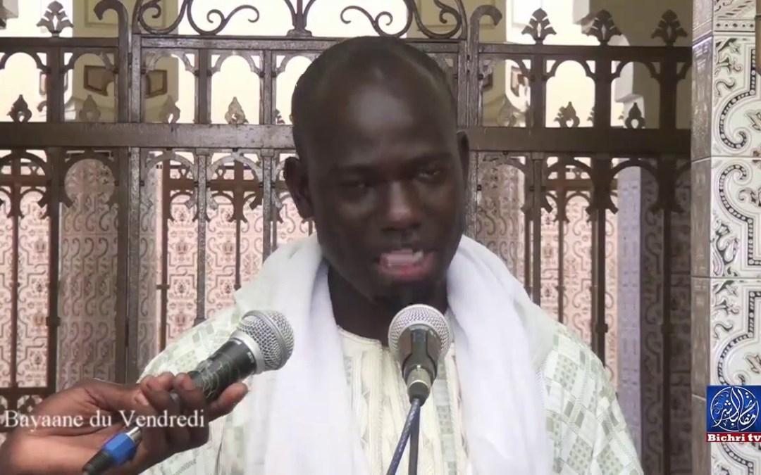 Bayaane du vendredi le 16 06 2017 à Diourbel