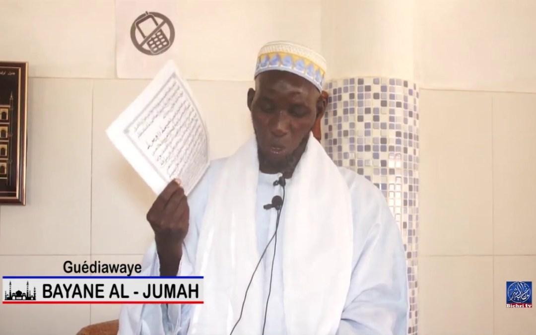 Bayane Al   Jumah   Guédiawaye 26 05 2017