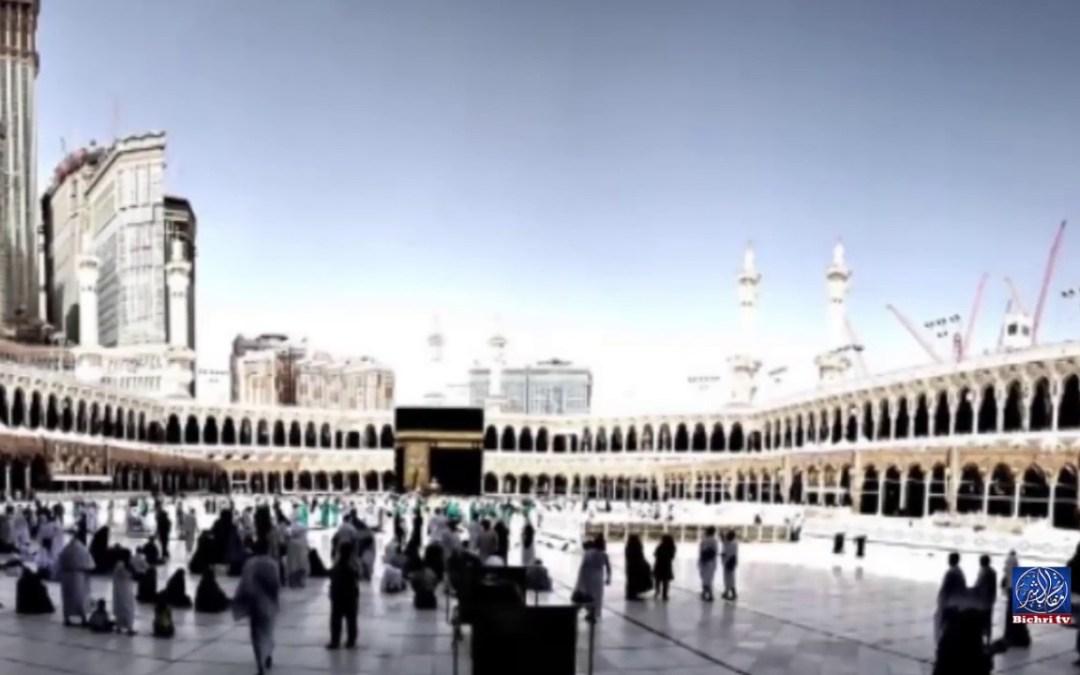 Chronique sur le mois de Ramadan , ses mérites et ses bienfaits