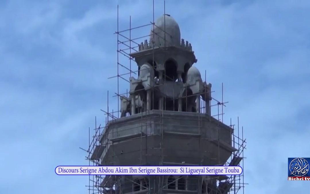 Discours serigne Abdou Akim ibn Serigne Bassirou Si ligueyal Serigne touba