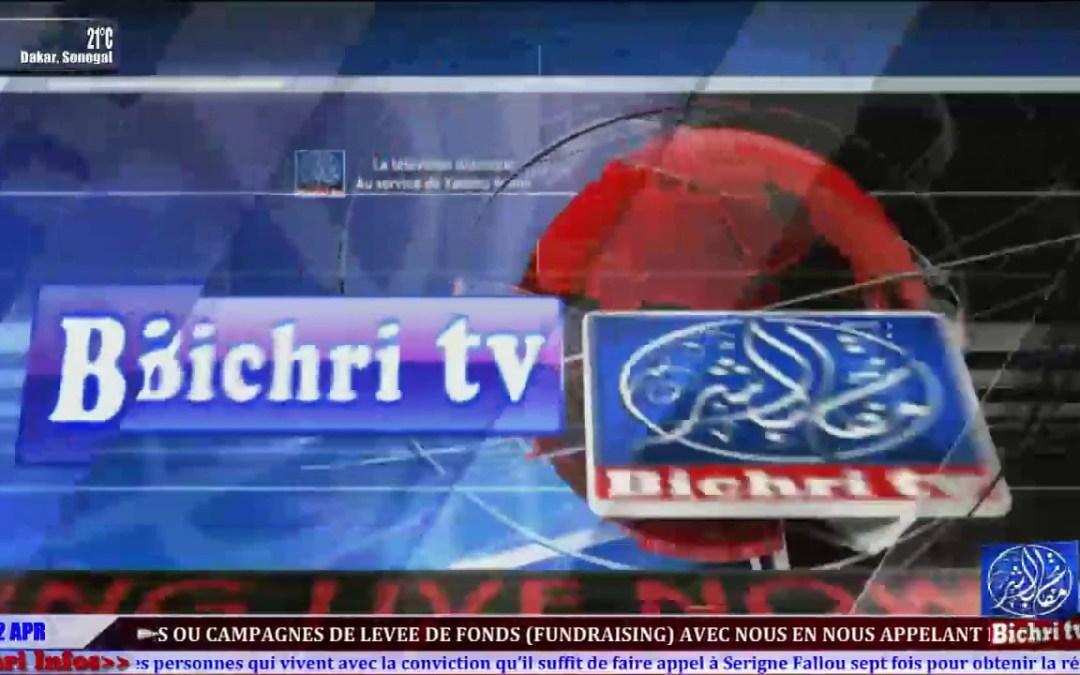 Euttu Foncab #17 Serigne Mamadou Keita Thaim reçoit Serigne Mourtalla Diop, Imam