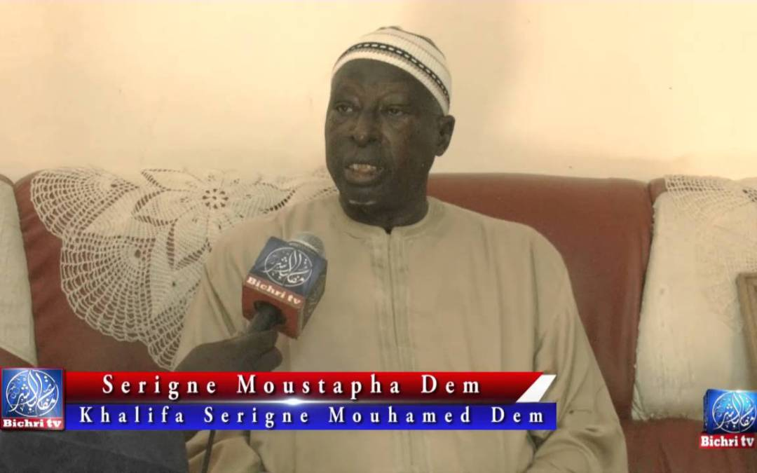 Guestu Mak Gni Serigne Mouhamed Dem Bichri TV