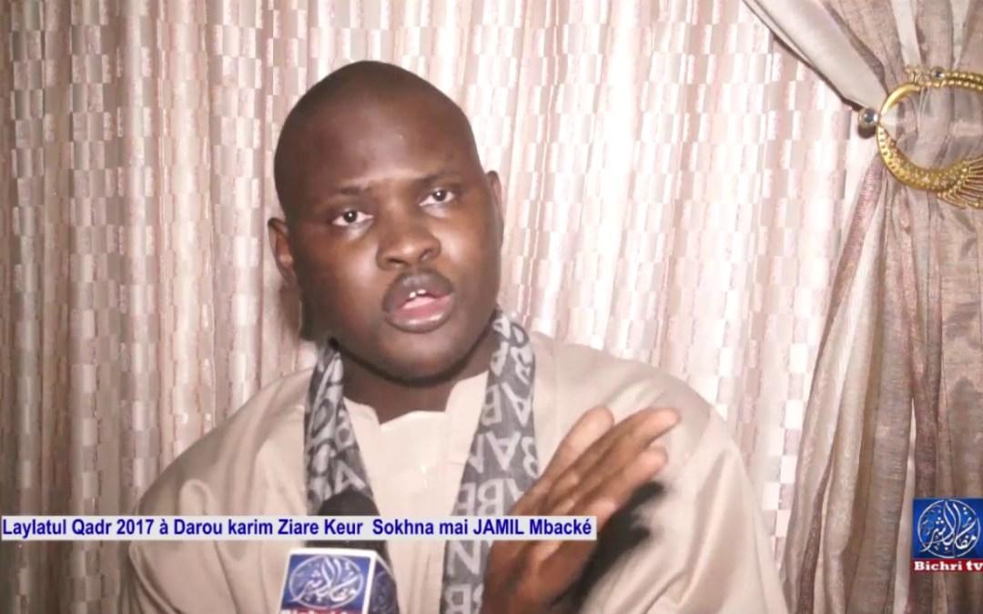 Laylatul Qadr Darou Karim 2017 Ziare Keur Sokhna Mai JAMIL Mbacké