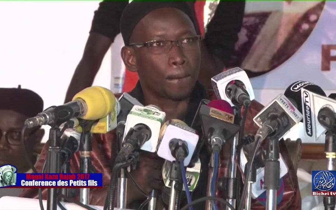 Magal Kazu Rajab 2017 | Conference des petits fils de Serigne Fallou Mbacke part 01