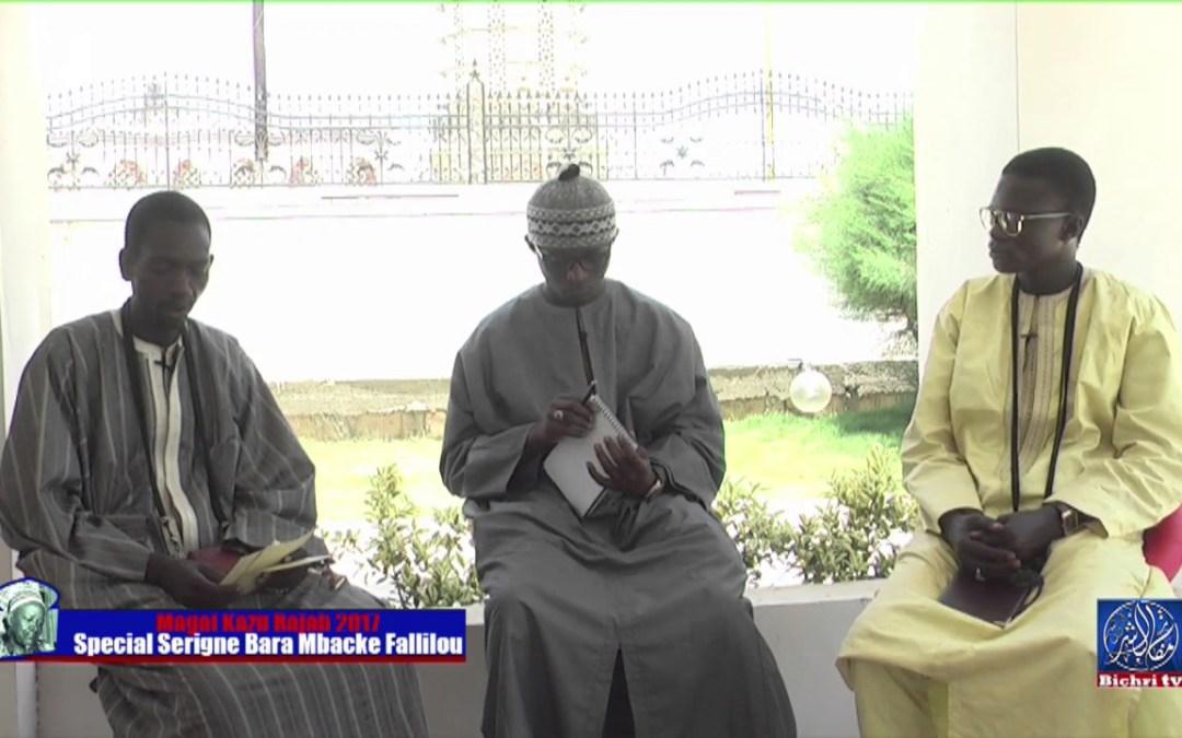 Magal Kazu Rajab 2017 | Special Serigne Mouhamadou Lamine Bara Mbacke Fallilou