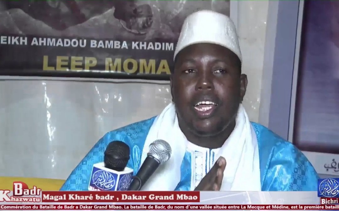 Magal Kharé Badr 17 Ramadan 1438h  Serigne Bassirou Touré wakhtane si Asma ou Ahlou Badr part 02