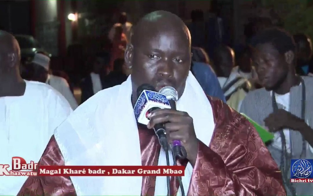 Magal Kharé Badr ( integralité ) 17 Ramadan 1438h / 2017 | Dakar Grand Mbao Sipres Part 2