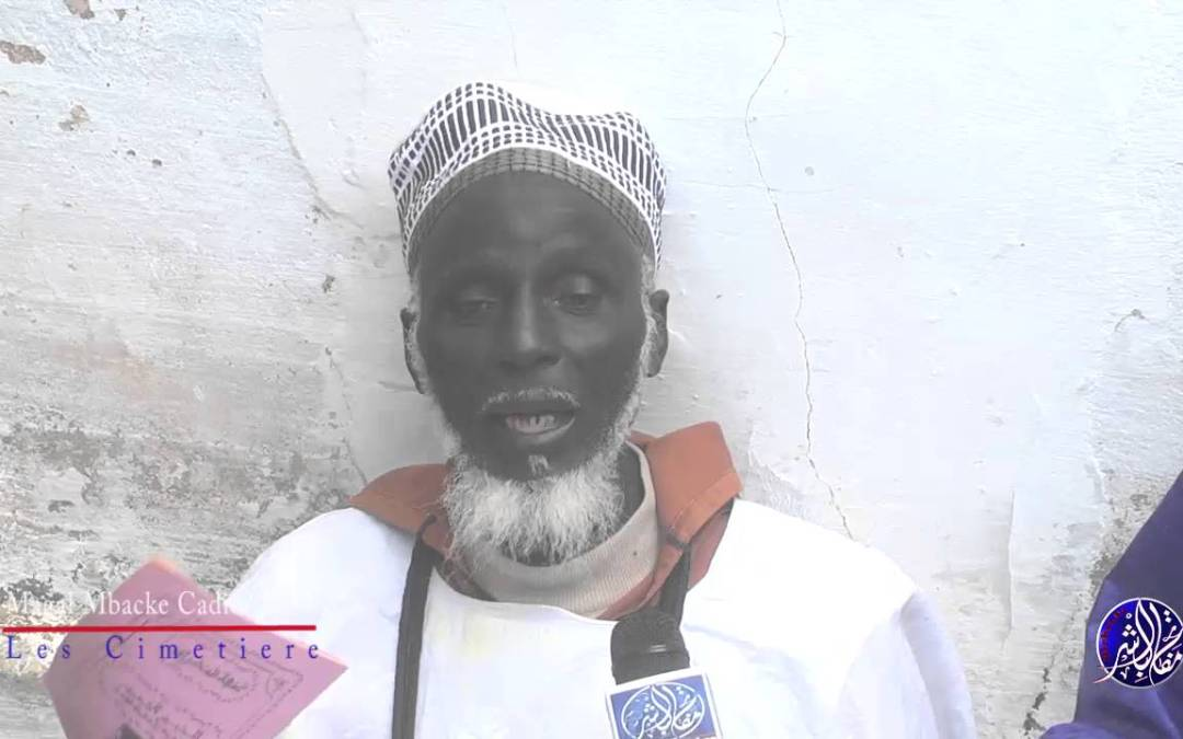 Magal Mbacke Cadior 2016 Les Cimetieres Bichri TV