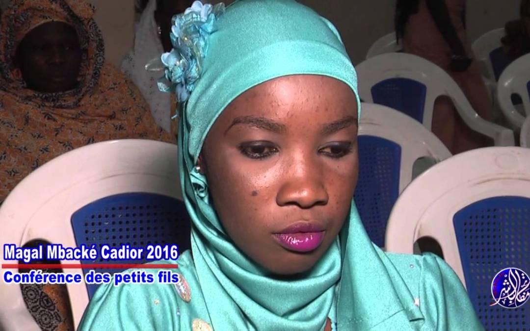 Magal Mbacké Kadior 2016 Conference Des Petits Fils De Serigne Bara Bichri Tv Partie2