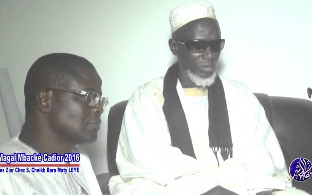 Magal Mbacké Kadior 2016 Ziar Chez Serigne Cheikh Bara Maty Leye Bichri Tv