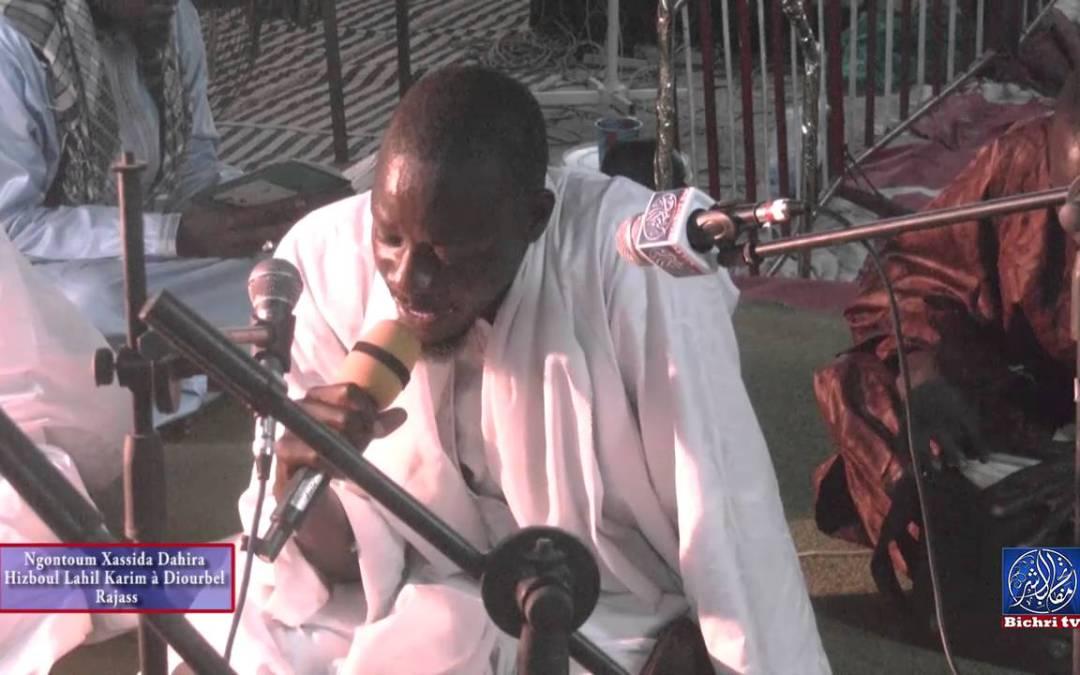 Ngontoum Xassida Dahira Hizboul Lahil Karim  à Diourbel Rajass P1